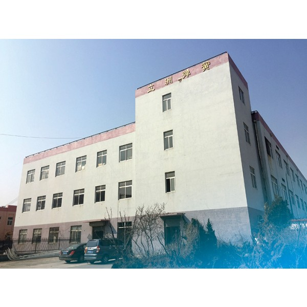 立洲(青島)五金彈簧有限公司成立