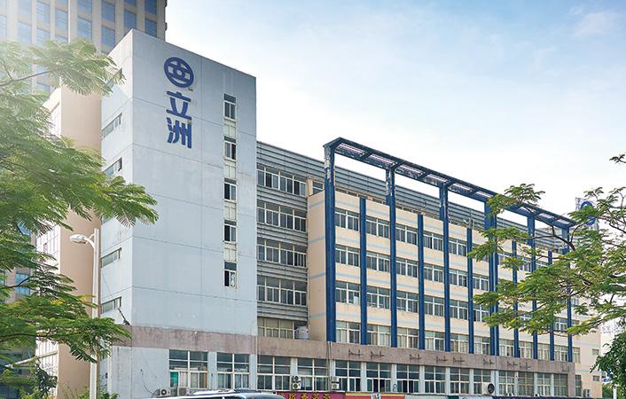 廈門立洲五金彈簧有限公司成立 (中國海關首批保稅工廠之一)